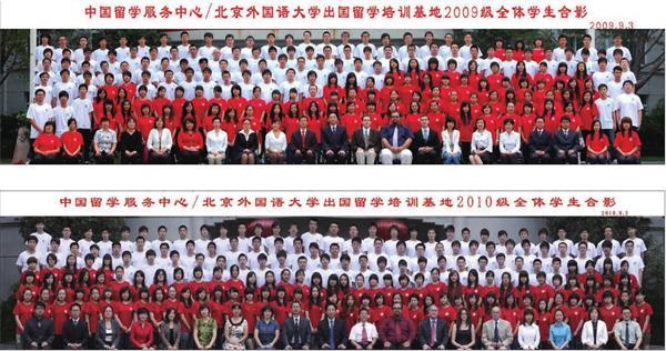 师生合影3.jpg