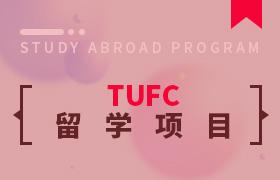 四川大学TUFC万博体育3.0app进不去_足球怎么投注_万博app_万博体育app手机投注黑平项目